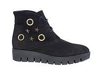 Замшевые женские демисезонные ботинки круги и звезды