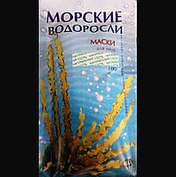 "Маска для лица морские водоросли ТМ ""ALGІ, 100 гр"