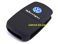Силиконовый чехол для ключа Volkswagen 1065