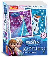 Картинки из блесток Frozen Ранок