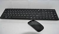 Беспроводная мышка + клавиатура KEYBOARD Wireless K-06, суперплоская беспроводная клавиатура и оптическая мышь