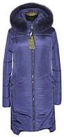 Модный зимний женский пуховик с красивым мехом
