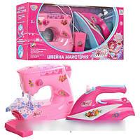 Игровой набор Швейная мастерская Winx - Limo Toy 0021 AS