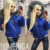 """Женская стильная куртка утепленная мехом """"Moschino"""" с чернобуркой (3 цвета)"""