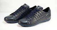 Кроссовки Ecco мужские молодежные синие шнурок