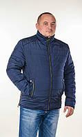 Стильная,стеганая мужская куртка синего цвета.Новинка! Осенне-зимняя коллекция 2016-2017!