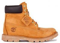 Женские ботинки Timberland (Тимберленд) желтые