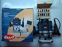 Фрезер Craft CBF 1900E (новый с набором фрез)