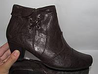 SOFT LINE _ комфортные ботинки _ 40H _ 26/5 _ H05