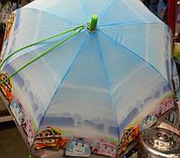 Зонтик для мальчика с тачками