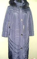 Женское зимнее теплое пальто Кристи (размеры 52-66)