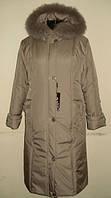 Женское зимнее теплое пальто с мехом Нона (размеры 52-66)
