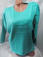 Женский нарядный кашемировый свитер 46-52 рр