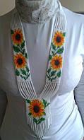 Жіночий гердан з соняшниками ( Женский гердан с подсолнухами) AG-0033