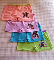 Трусы детские для девочки 5-6 лет