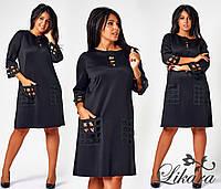 """Оригинальное женское платье """"Нелли"""" 52-56 размер"""