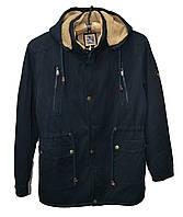 Куртка мужская мех батал