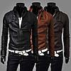 Стильная кожаная куртка