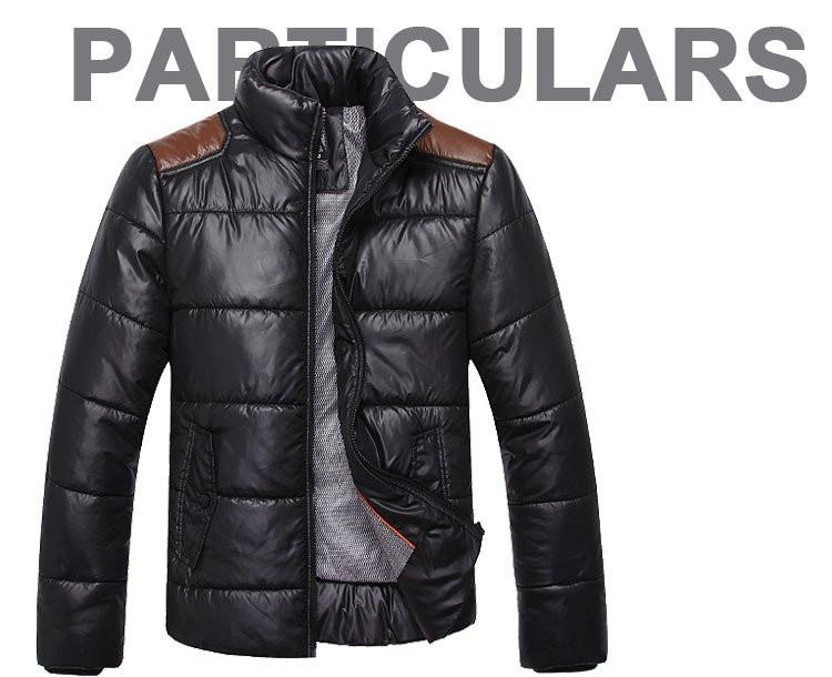 Новая модель! Стильная куртка