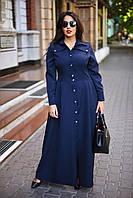 Женское длинное платье рубашка Большие размеры, различные цвета Размеры 48-50.52-54 DGd311