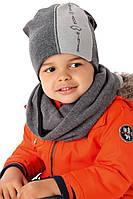 Детский комплект шапка и хомут для мальчика