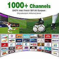 QHDTV пакет арабских и европейских каналов IPTV на 3 месяца