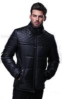 "Куртка ""Орегон"" размер 48"