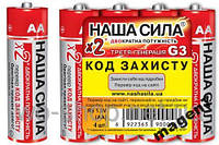 Батарейки Наша сила R6 G3 AA, Харьков 20 шт