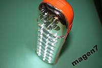 Светильник аккумуляторный фонарь-переноска YJ-6813