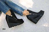 Ботинки черные на платформе
