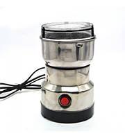 Электрическая кофемолка Domotec DT-1005  180W
