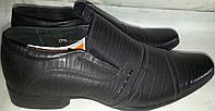 Туфли детские натур кожа мод KANGFU 01