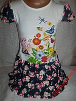 Платье на девочку 1-2г