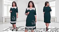 Женское платье с кружевом большого размера  52-56