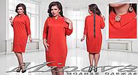 Шикарное платье с необычным воротничком, большого размера  48-54