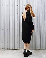 Платье вязаное бесшовное с открытой спиной