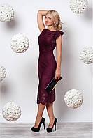 Женское приталенное платье миди с перфорацией цвета марсала