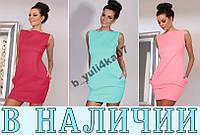 ХИТ!!!!Женское платье Megan + ПОДАРОК!!!!7 ЦВЕТОВ