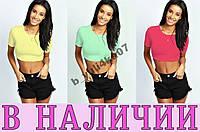 Женская футболка Skyla !!! 8 ЦВЕТОВ!! В НАЛИЧИИ!!!