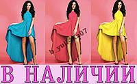 Женское платье Ferreira!!9 ЦВЕТОВ!! В НАЛИЧИИ!!!