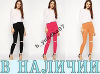 НОВИНКА!!!Женские брюки Lenora!!! ХИТ СЕЗОНА!!!