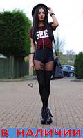 Женские кожаные шорты Fagara!!!!! ХИТ СЕЗОНА!!!