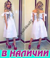 Женский костюм юбка и топ Bromelia! В НАЛИЧИИ!!!