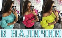 ХИТ ЛЕТА!!! Женская блузка Scarle !!!! 7 ЦВЕТОВ!!!