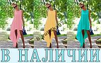 NEW!!Женское платье Sunny!!! ХИТ СЕЗОНА!!! NEW!!!