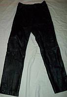 Джинсы,брюки 100%кожа со вставкой 100%замши S-M