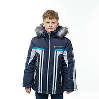 Детская зимняя  куртка на меховой подстежке для мальчика, подростка