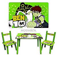 Детский столик и 2 стульчика BEN 10 М 0489