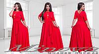 Длинное нарядное красное платье стрейч вискоза Размеры 50,52,54