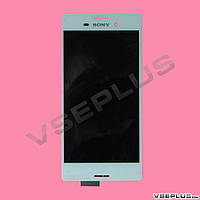 Дисплей (экран) Sony E2303 Xperia M4 Aqua / E2306 Xperia M4 Aqua / E2312 Xperia M4 Aqua Dual